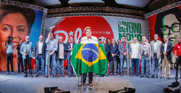 Brazilian president Dilma Rousseff victory's press conference