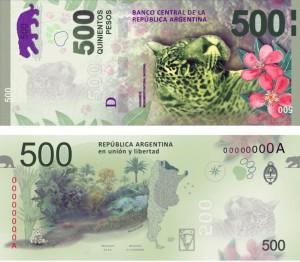 Billete de 500 pesos que puso el Banco Central en circulación.