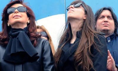 CFK FLOR portada