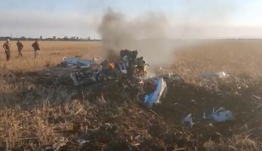 La nave de la Fuerza Aérea que cayó en octubre.